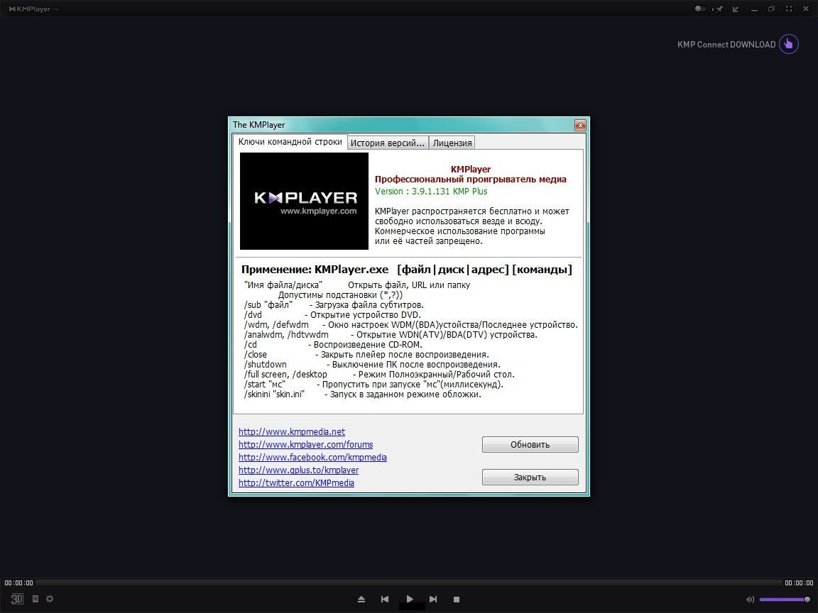 The KMPlayer 3.9.1.131 [RePack] [Shareware]
