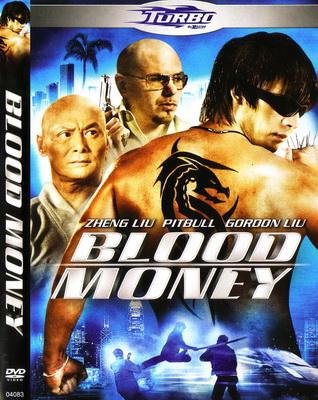 Blood Money (2012) DVD9 Copia 1-1 ITA ENG SUBS