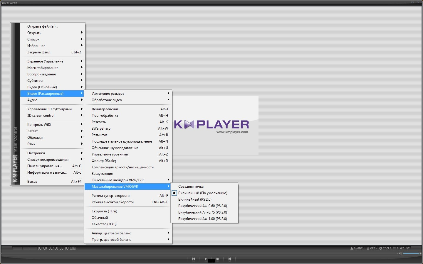 The KMPlayer 3.9.1.132 [Shareware]