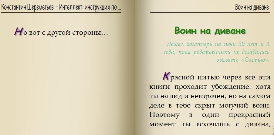 http://fs2.directupload.net/images/150108/9ljz3d6o.png