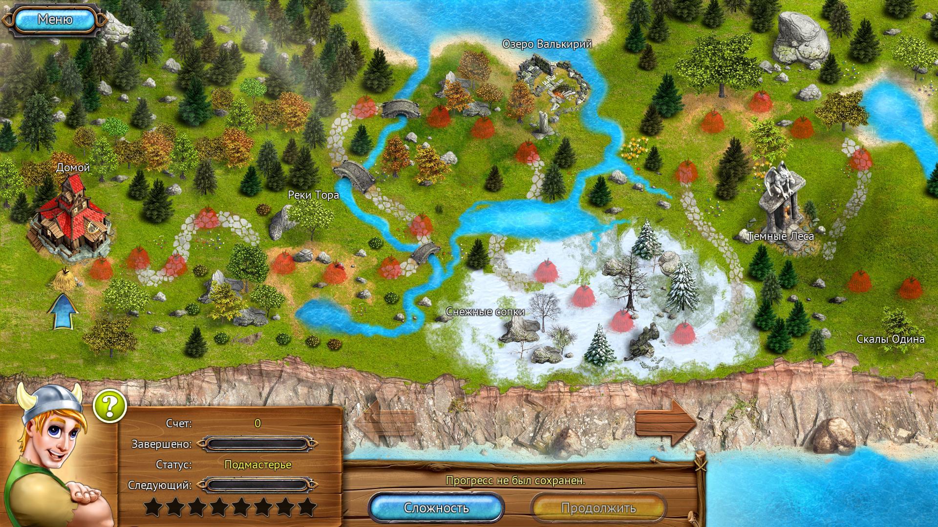 Королевские сказки 2 / Kingdom Tales 2 (2015) PC