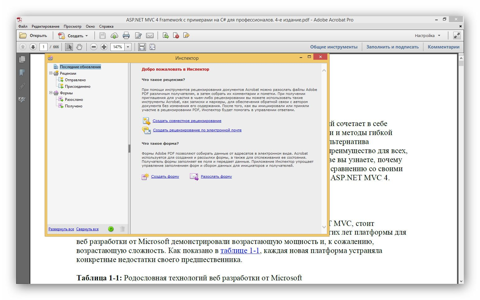 http://fs2.directupload.net/images/150124/9ik43v7b.jpg