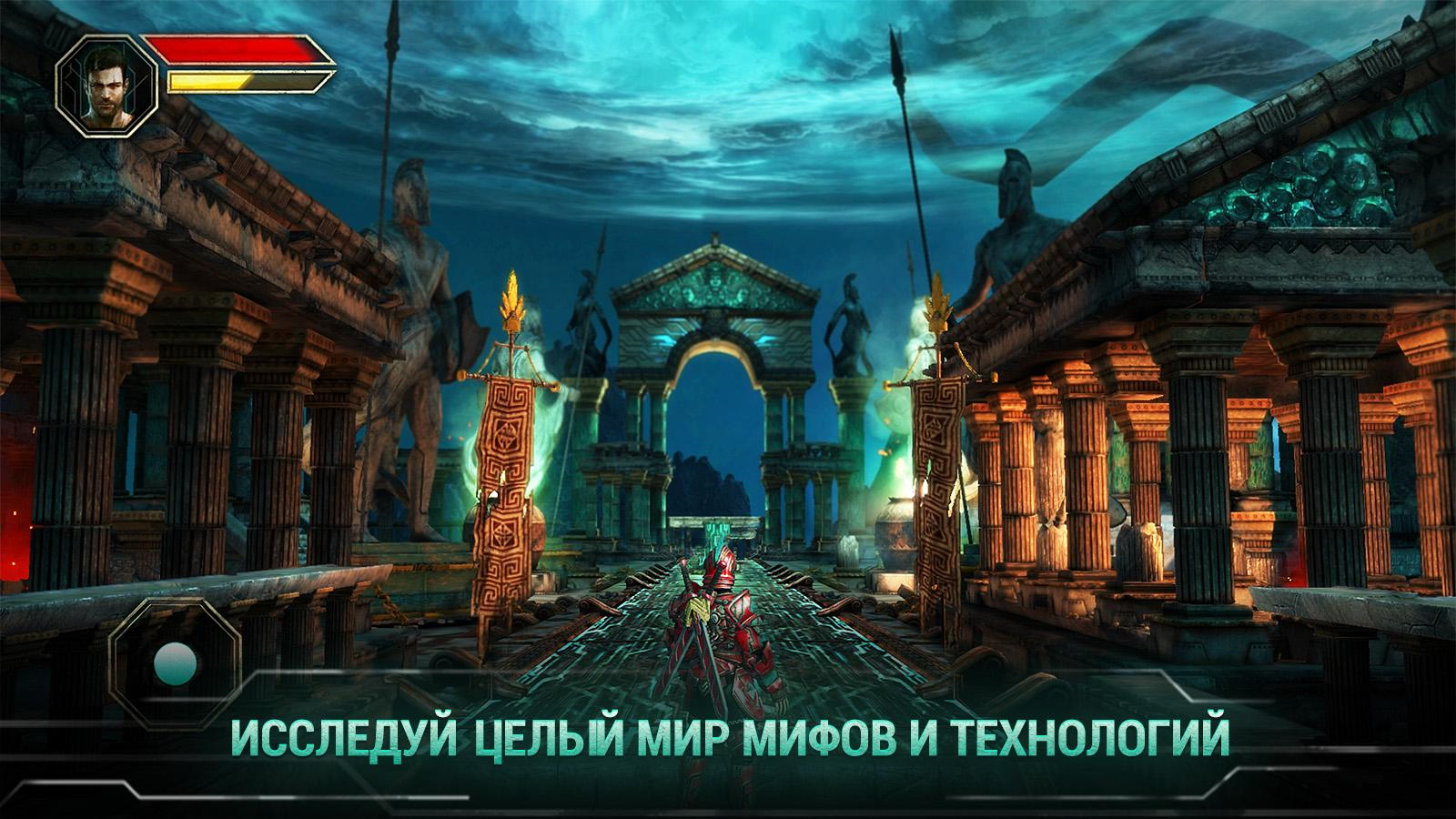 [Android] Godfire: Rise of Prometheus  [2015 / Русский] [Action]