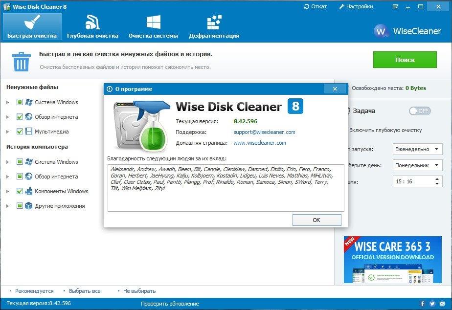 http://fs2.directupload.net/images/150211/fm9qttfo.jpg