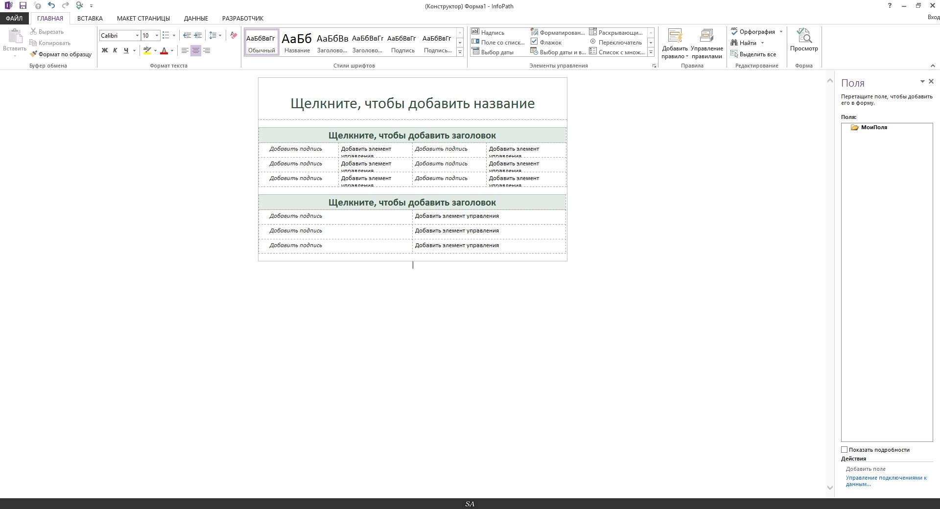 http://fs2.directupload.net/images/150213/q5qs3w8x.jpg