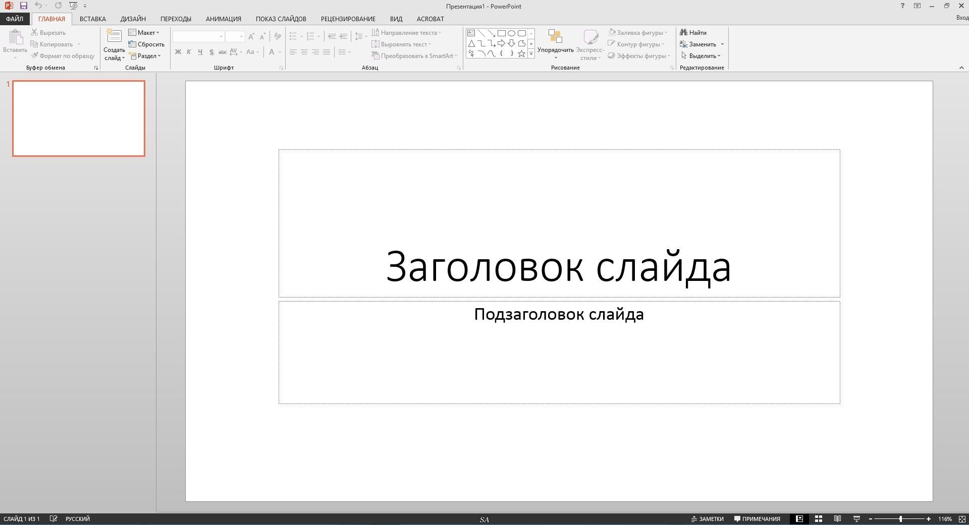 http://fs2.directupload.net/images/150213/y5vpi8sq.jpg