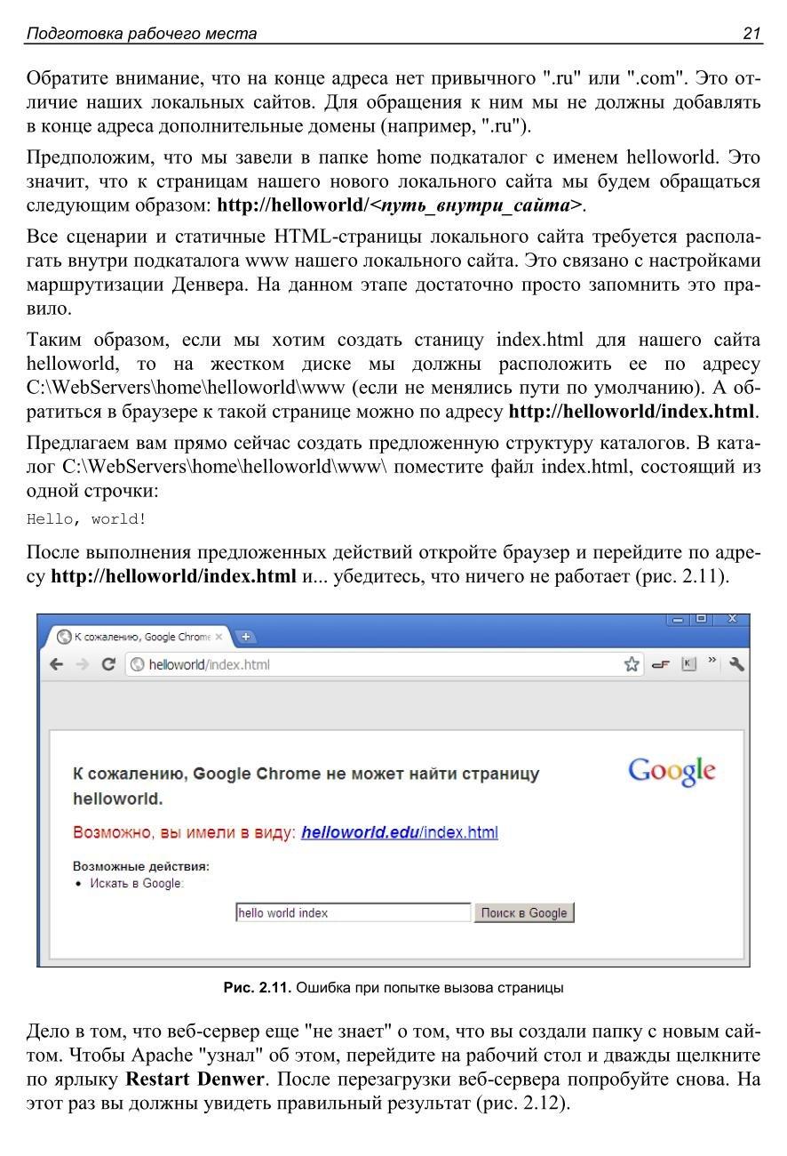 http://fs2.directupload.net/images/150214/3sxfr36a.jpg
