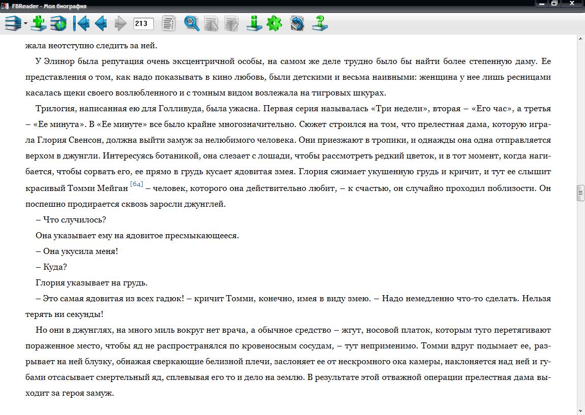http://fs2.directupload.net/images/150218/qdtwijyg.png
