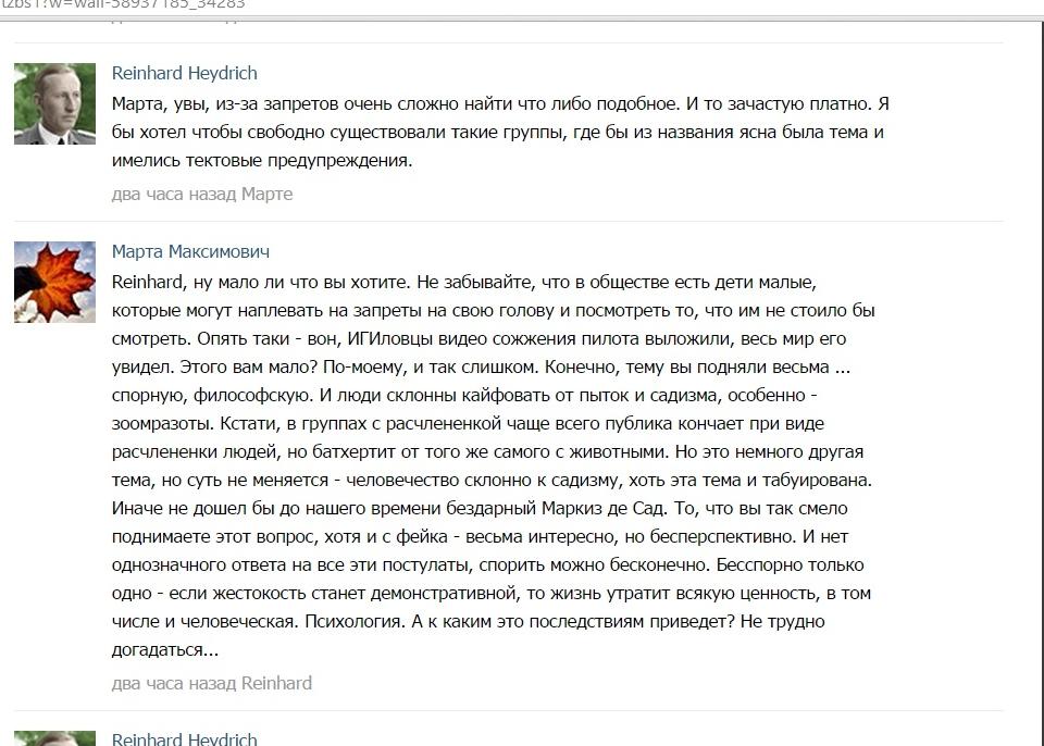 Порно транссексуалов на русском языке - видео @ Free