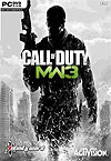 Call of Duty 8: Modern Warfare 3 Deutsche  Videos Cover