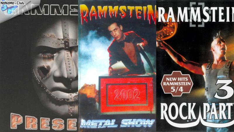 ремикс rammstein который был популярен как рингтон на телефон