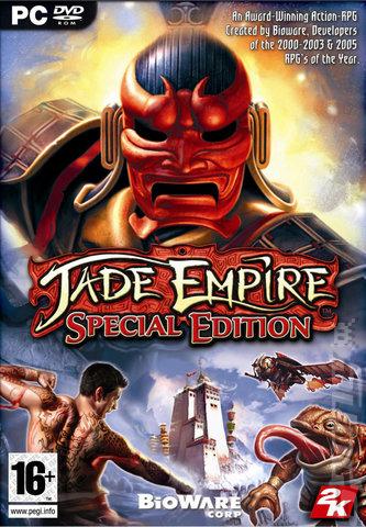 Jade Empire Deutsche  Texte, Untertitel, Menüs Cover