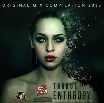 Trance Entropy (2015)