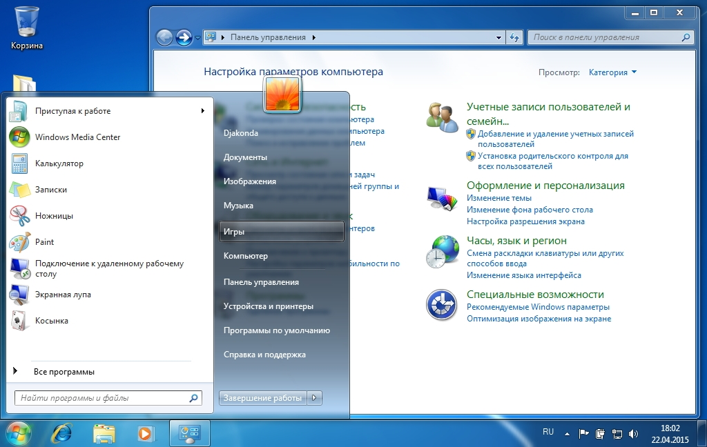 Microsoft Windows 7 Ultimate SP1 x86 04.2015 - Djakonda [Shareware / Русский]