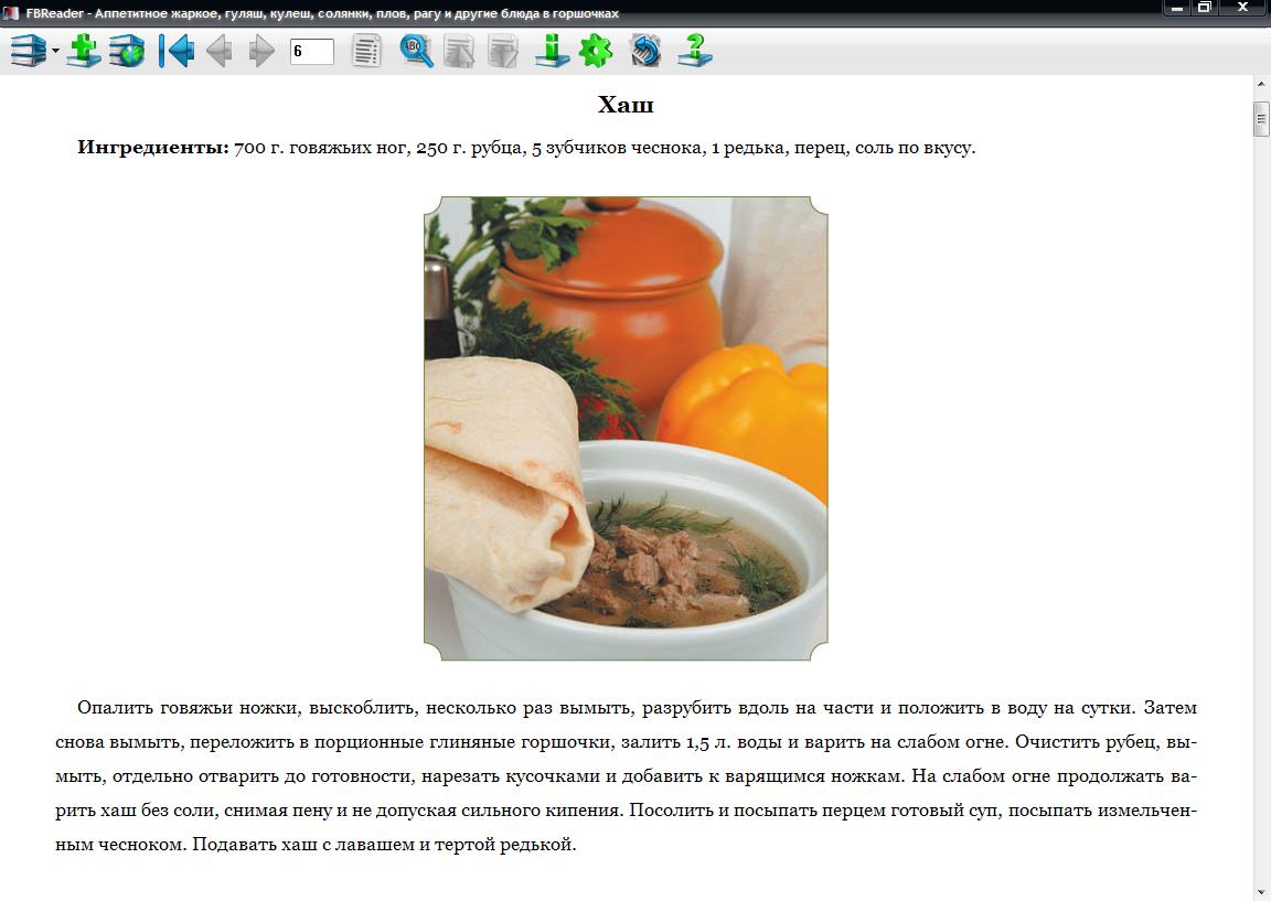 http://fs2.directupload.net/images/150502/qp8sciqr.png