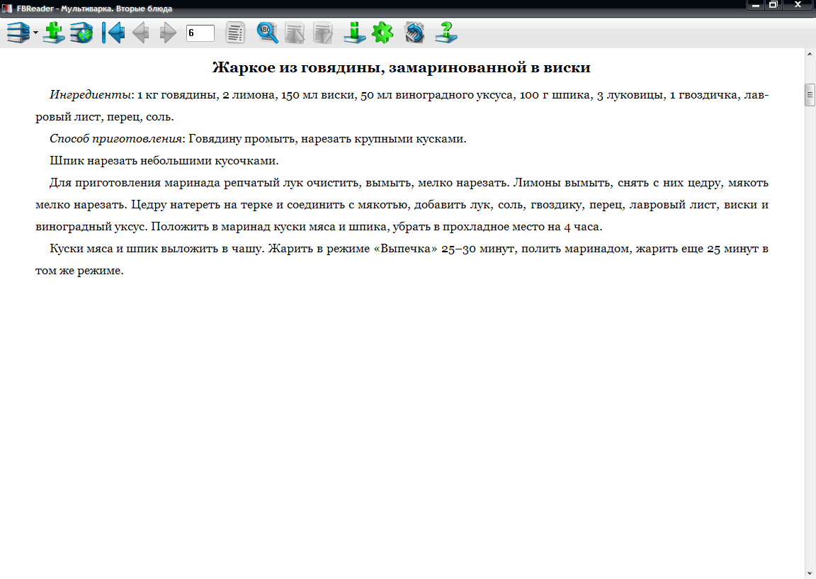 http://fs2.directupload.net/images/150509/ba8696m8.png