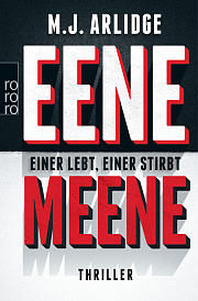 """Eeene"