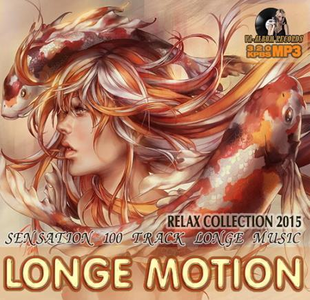 Longe Motion (2015)