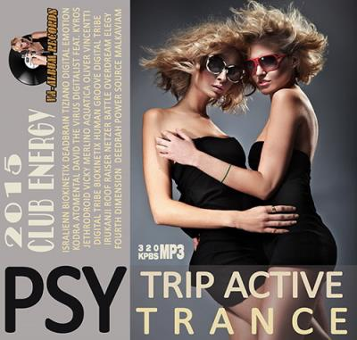 Trip Active Psy Trance (2015)