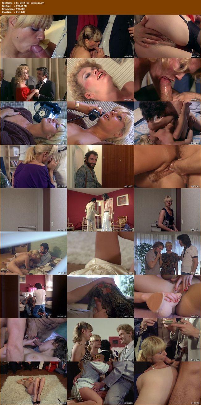 Порно в 60 фпс