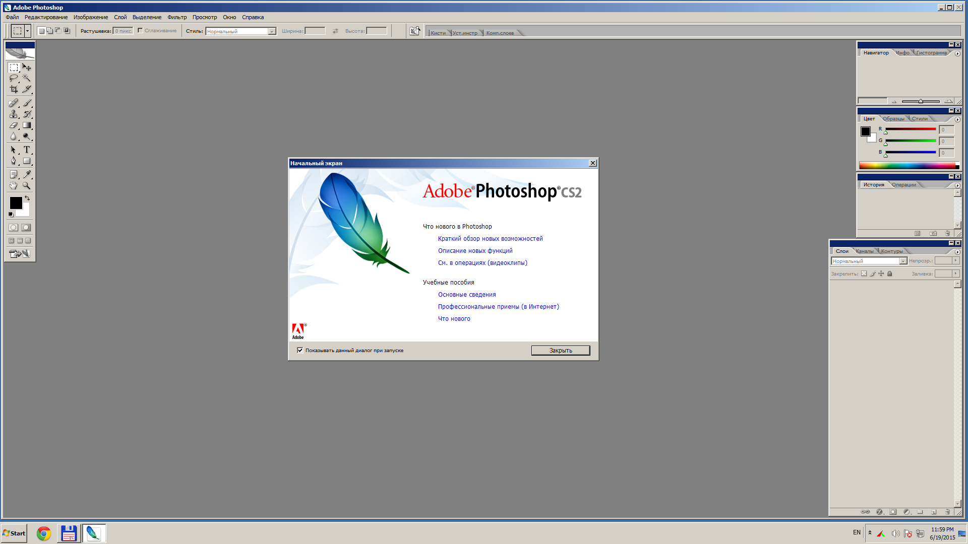 adobe photoshop cs2 paradox keygen