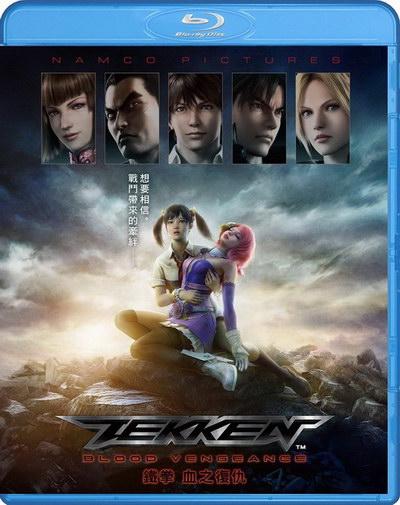 Bc9m787y in Tekken Blood Vengance 3D German 2011 ANiME DL AC3D 1080p BluRay x264