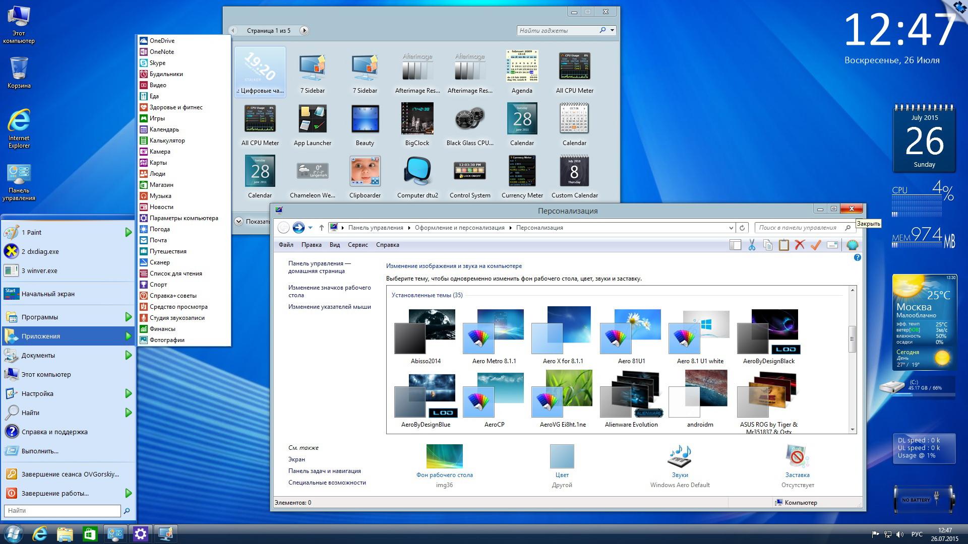 http://fs2.directupload.net/images/150726/dqsbliri.jpg