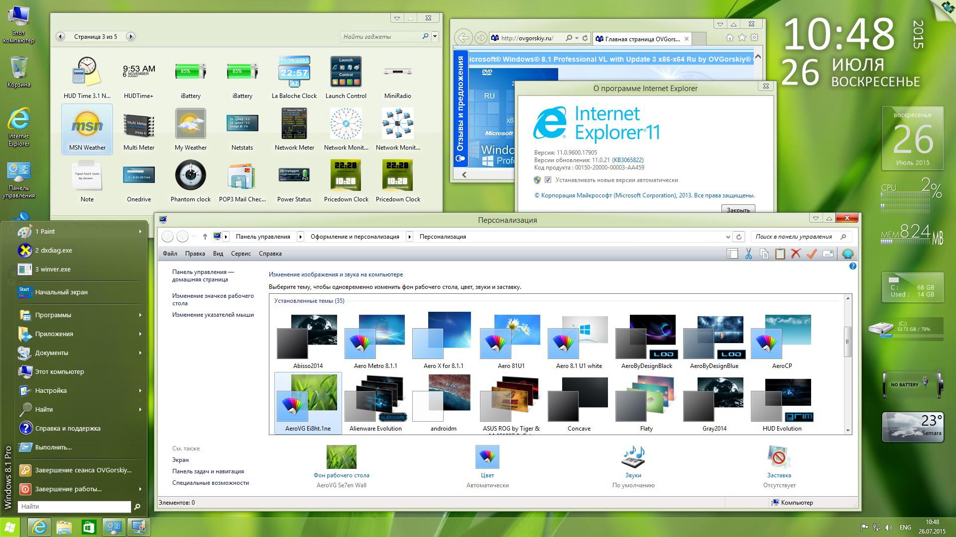 http://fs2.directupload.net/images/150726/trxpl8hj.jpg
