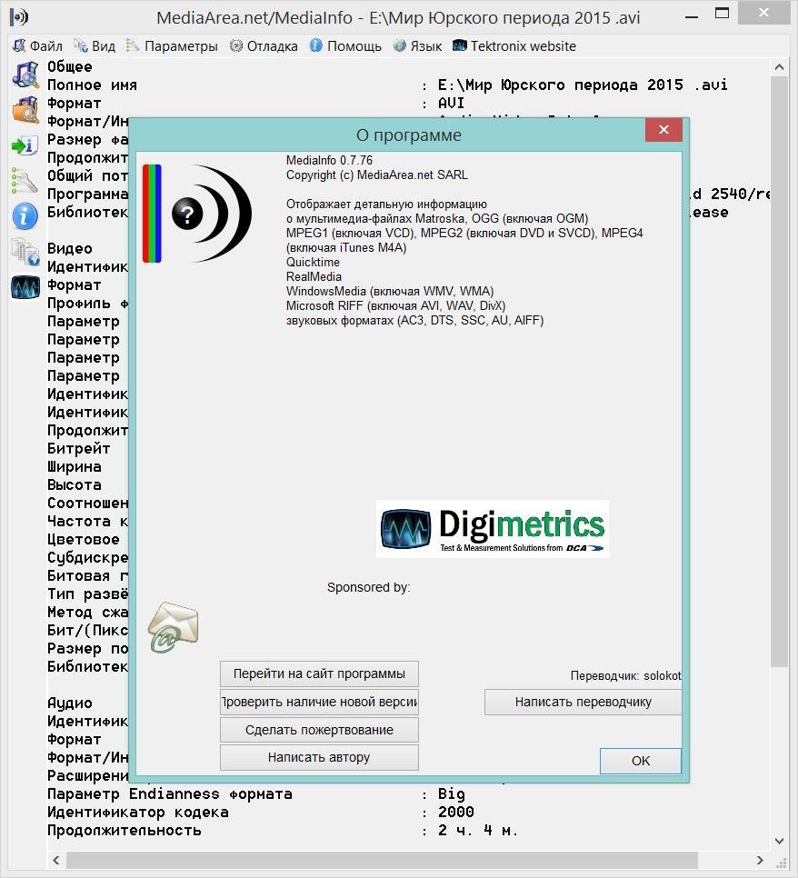 http://fs2.directupload.net/images/150806/own4yn4z.jpg
