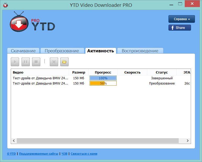 ytd video er pro v4.0 (crack) -