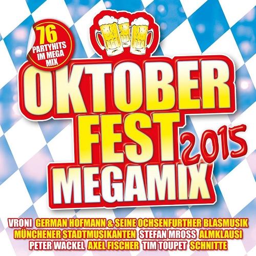 Oktoberfest Megamix 2015 (2 CD) (2015)