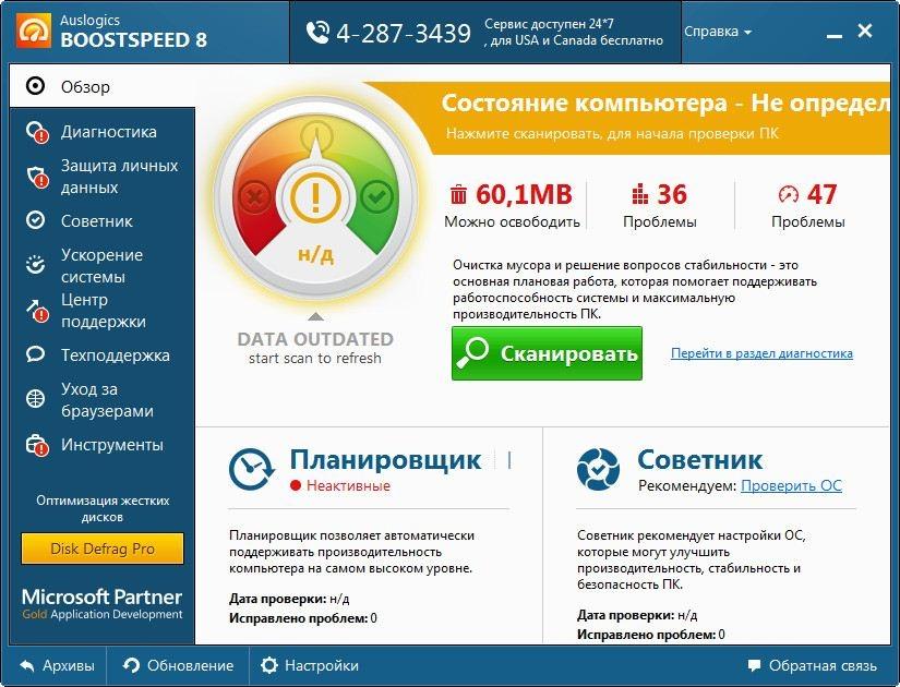 http://fs2.directupload.net/images/150901/fkjkkjkv.jpg