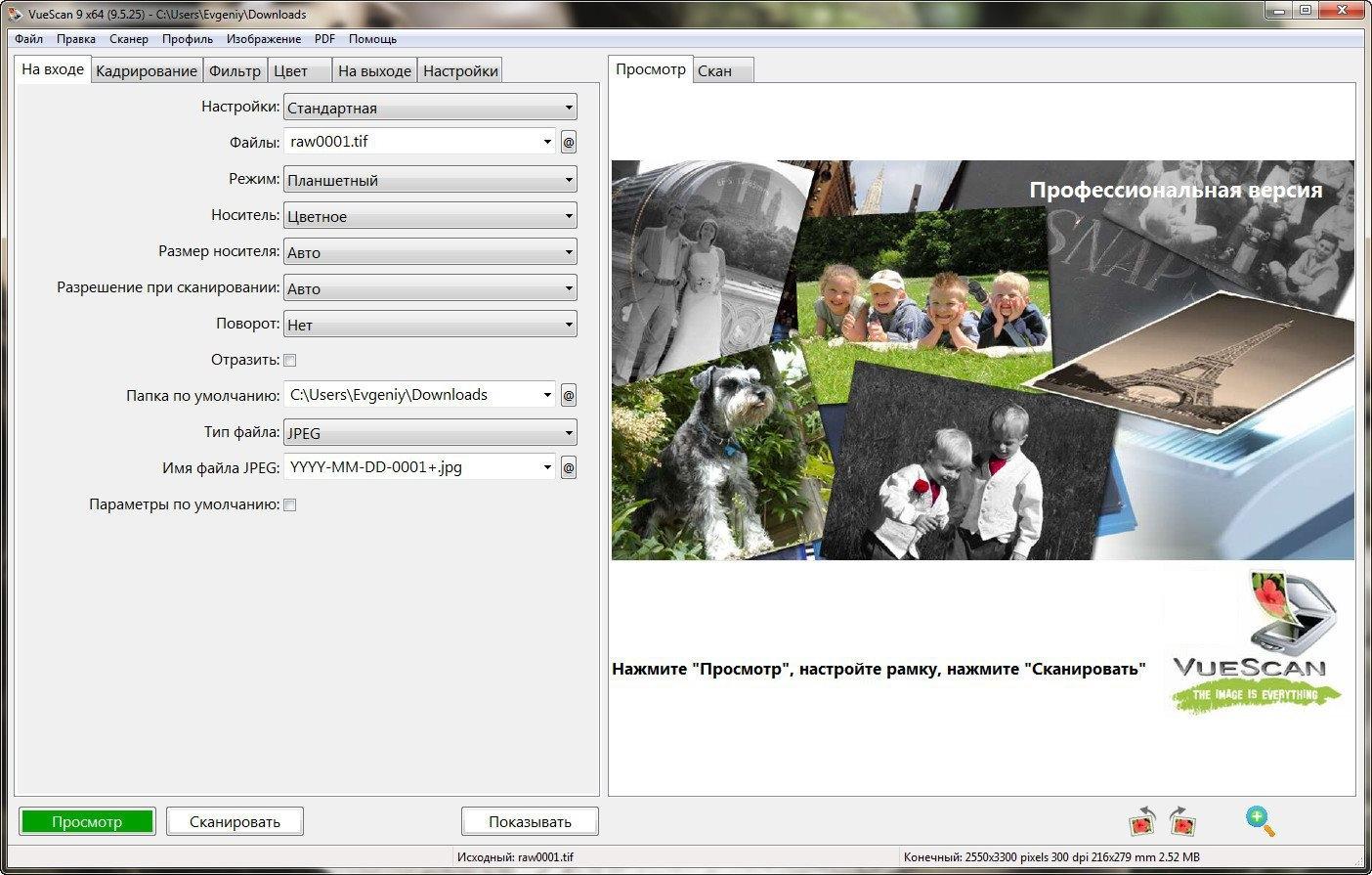 http://fs2.directupload.net/images/150906/ioytcvtk.jpg