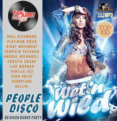 People Disco: Wet'n Wild (2015)
