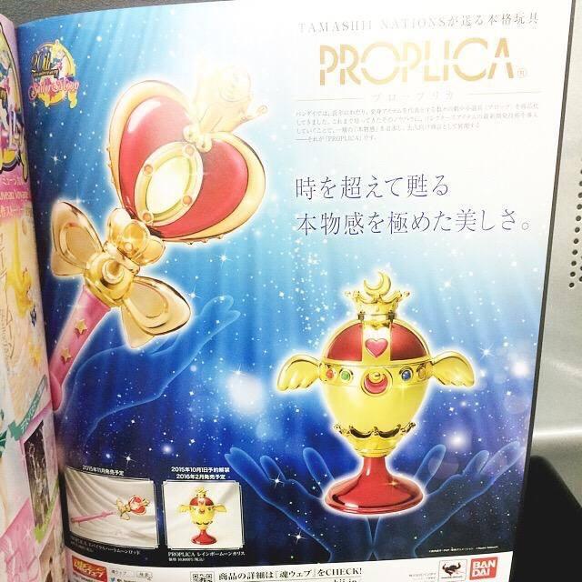 Neues Sailor Moon Merch. - Seite 3 Mg284qlc