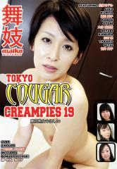 Tokyo Cougar Creampies 19 (1080p) Cover